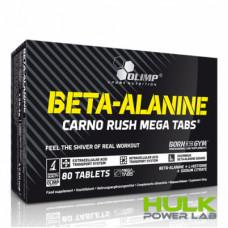 Olimp BETA-ALANINE CARNO RUSH MEGA TABS 80 tab