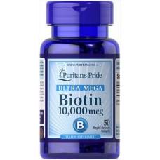 Puritans Pride Biotin 10000 mcg 50 softgels