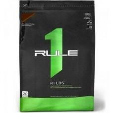 Rule One R1 LBS 5,5 кг